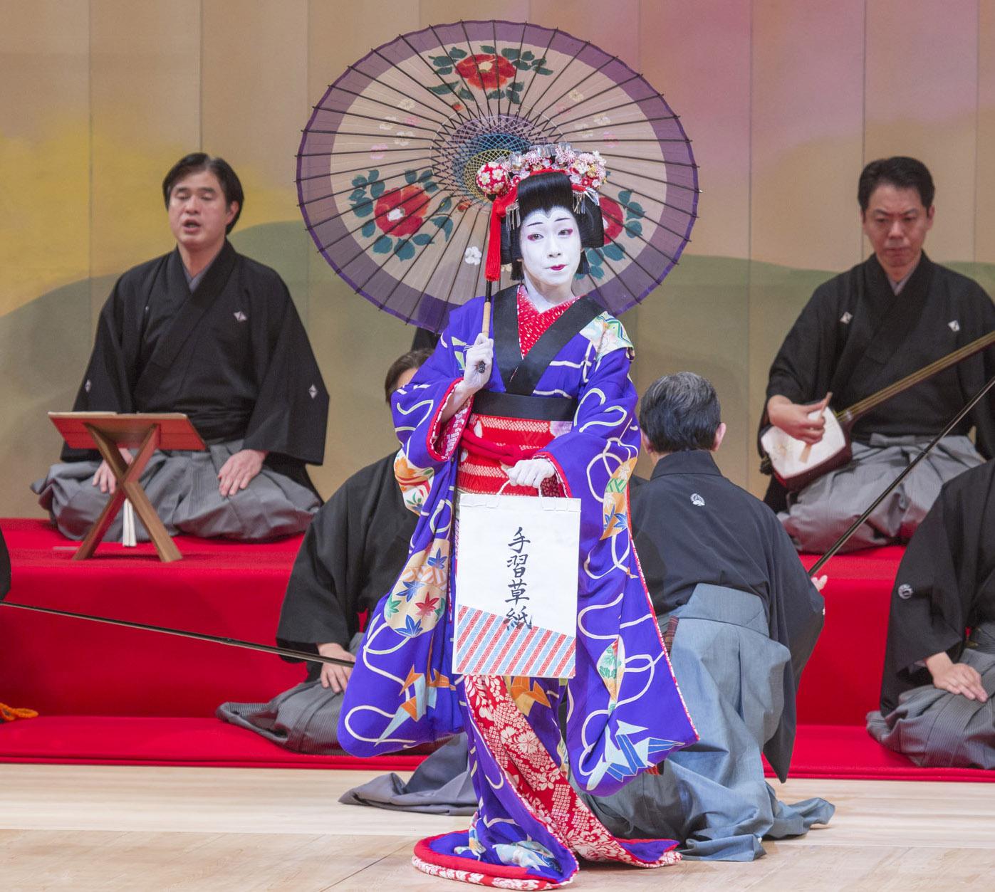 日本舞踊 花柳美輝風