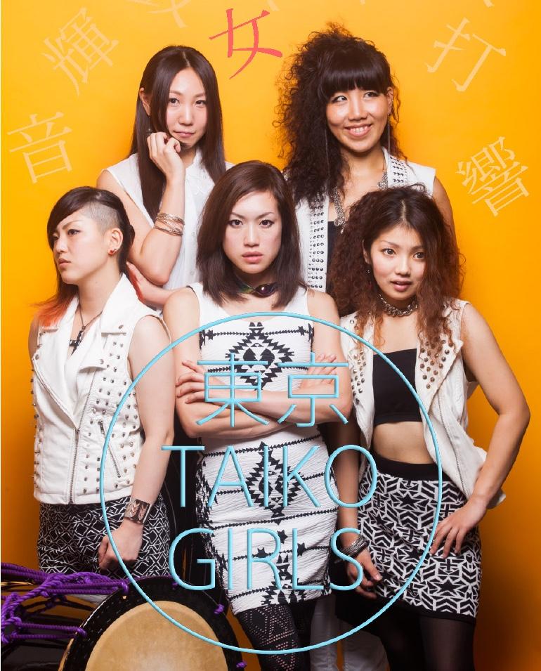 東京TAIKO GIRLSガールズ和太鼓ユニット