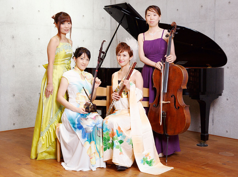 Bloom Chord二胡×フルート・篠笛×チェロ×ピアノ
