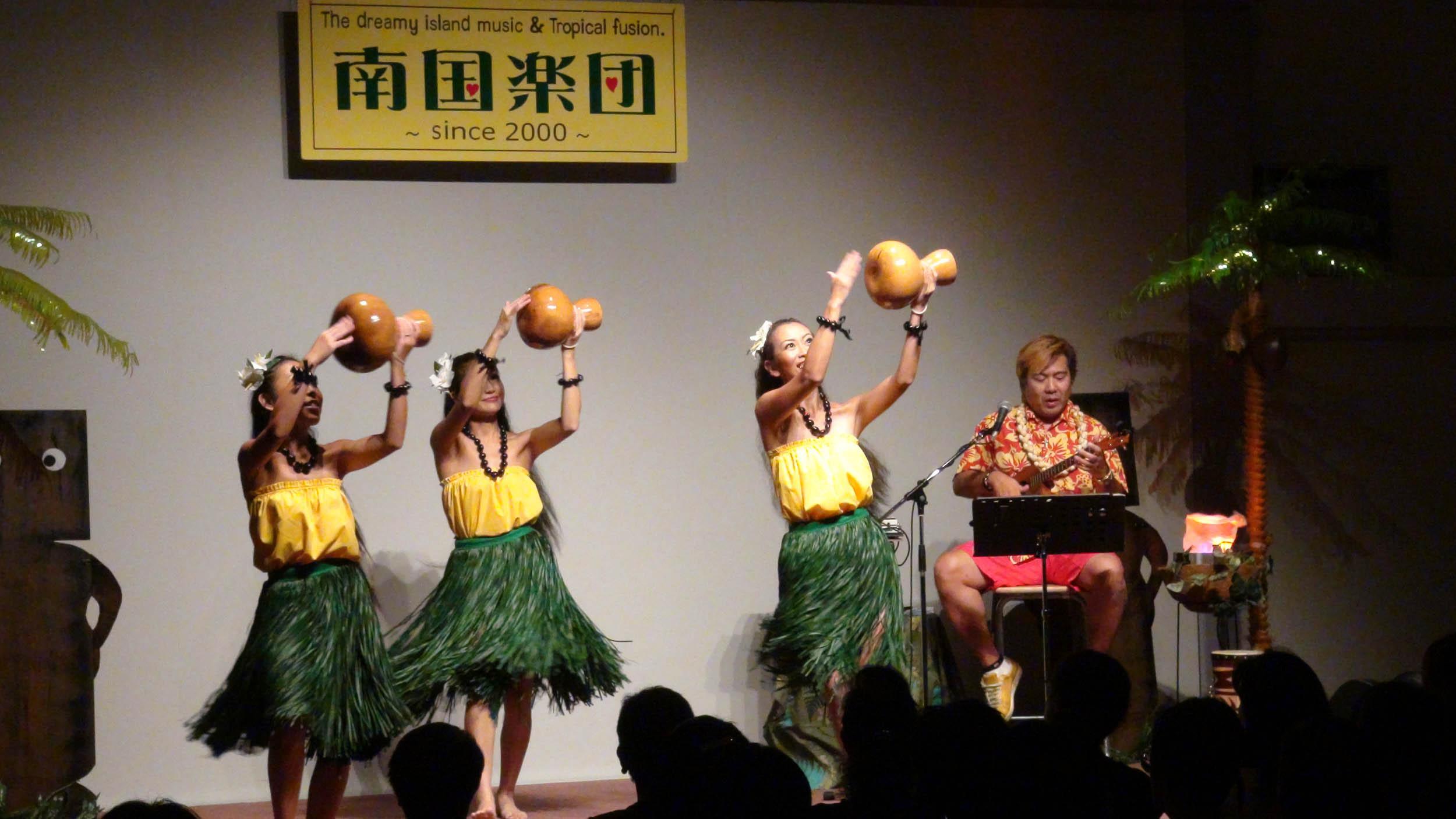 南国楽団 ハワイアン音楽&フラダンス
