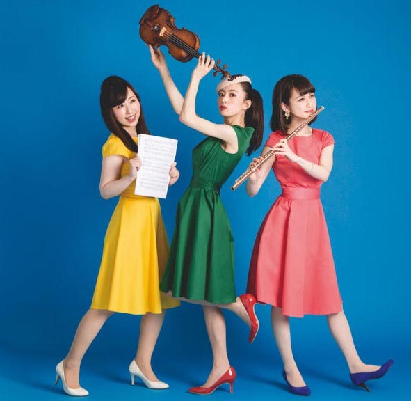 Trio Kardia(トリオカルディア)