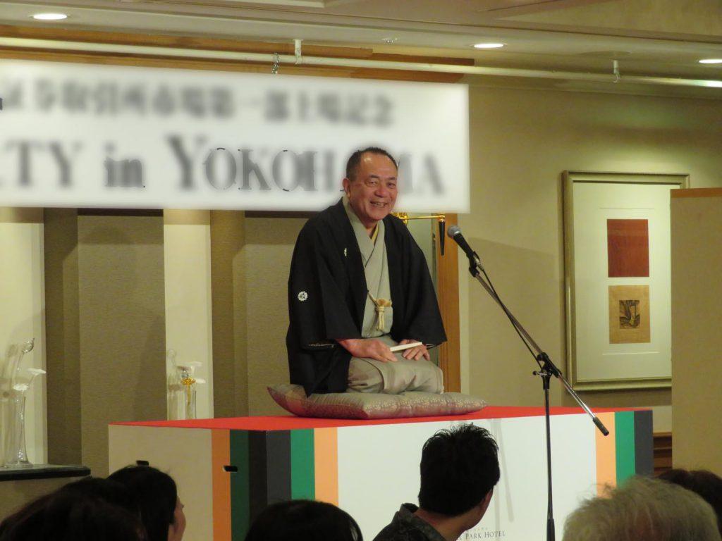 横浜パーティー小遊三師匠1