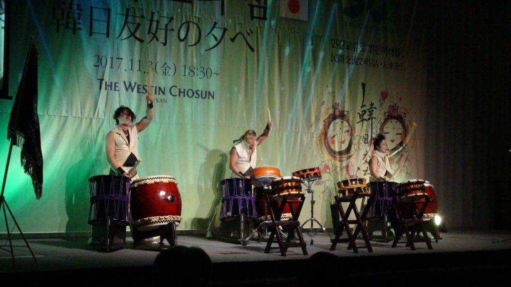 韓日文化交流協会ZI-PANG2