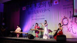 韓日文化交流協会1