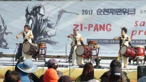 順天ZI-PANG1