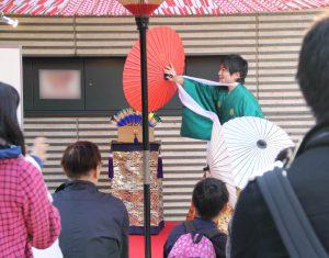 日本橋江戸手妻2