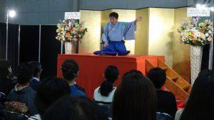 横浜三平師匠1