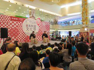 香港1-1